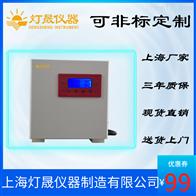 DHP-9012XP定制案例-手提式恒温培养箱(微型小型)