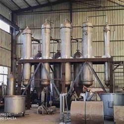 硫酸钠三效蒸发器