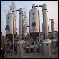 专业生产废水蒸发器厂家(高盐)
