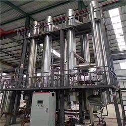 多效废水,MVR蒸发器