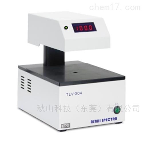 日本朝日分光可见透射率检查仪TLV-304-LC