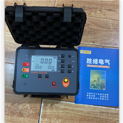 CS9950ED直流接地电阻测试仪