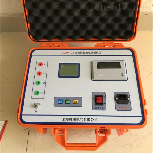 DW-EA大地网接地电阻测试仪