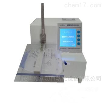 XL-17257-A全自动集尿袋泄漏测试仪直销