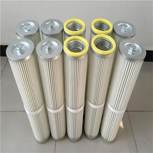 现货供应覆膜除尘过滤器 产品功能