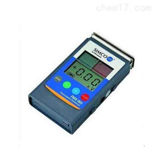 FMX系列防雷静电电位测试仪