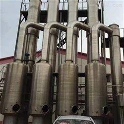 厂家直销供应三效蒸发器,双效