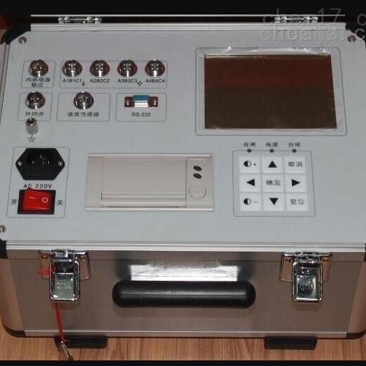 牡丹江承装修试变压器特性参数测试仪