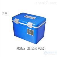 便攜醫藥冷藏箱KM-12