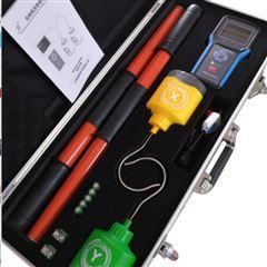 10-110KV无线高压声光定相器