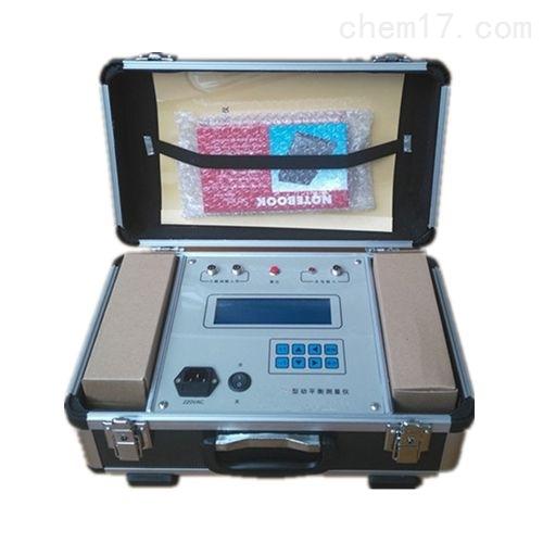 PHY型动平衡测量仪