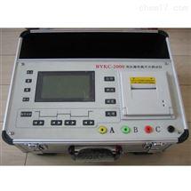 三级承装修试设备有载分接开关测试仪