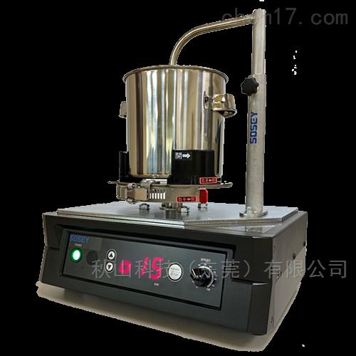日本sosey容器旋转式小型高粘度搅拌器