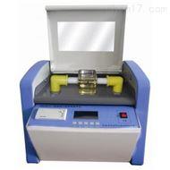 全自动绝缘油介电强度测试仪(单杯)