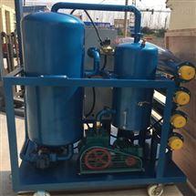 真空滤油机/三级承装修试设备