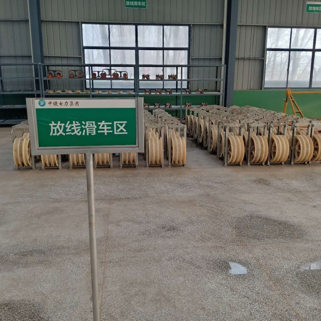 江苏省五级承修电力设施许可证申请流程