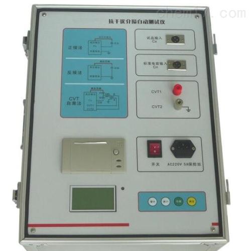 SXJS-IV智能介质损耗测量仪*