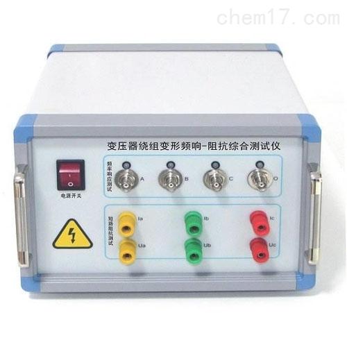 電力承試三級設備資質變壓器繞組變形儀現貨