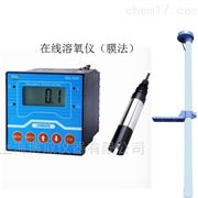 DOG-2092工业污水溶氧仪