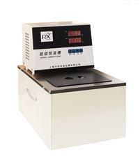 CH1506超级恒温油槽