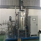 7L不銹鋼發酵罐  液體  全自動