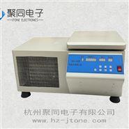 聚同厂家推荐高速冷冻离心机震动小噪音低