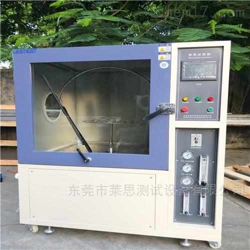 LS-UP-512深圳摆管式淋雨试验箱