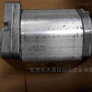 PFG系列ATOS齿轮泵 ATOS油泵