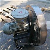 LC反应釜通风防爆不锈钢耐高温风机304材质