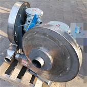LC特种锅炉送热风防爆不锈钢鼓风机