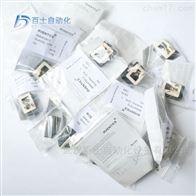 AVENTICS传感器8940410612