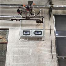 涡街气体流量计选型