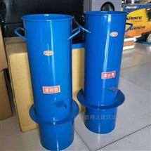 灌砂筒,灌砂法试验桶,工地容重测定仪