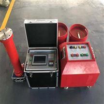五级承试设备-变频串联谐振试验装置厂家