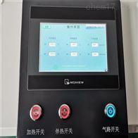 FD-HGH溫濕度發生器