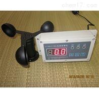FC-300A/FC-002A风速报警仪