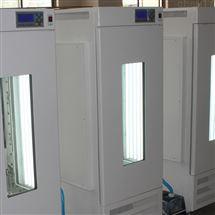MGC-250HP人工气候培养箱