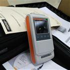 Deltascope Fmp30(菲希尔代理)fischer