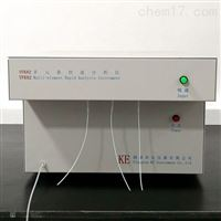 YFK82硅酸盐耐火材料分析仪器
