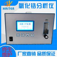 HT-200Y型氧气检测仪氧化锆微量氧分析仪