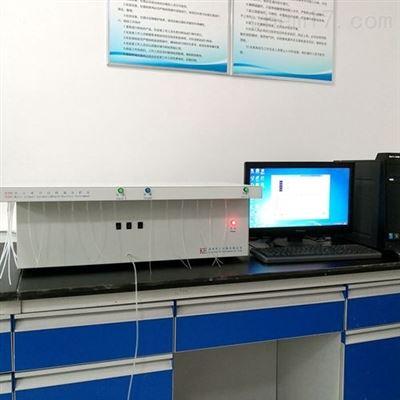 YFZ03耐火材料自动快速分析仪