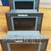 PC847维修专家西门子计算机PC847启动显示蓝屏维修处理点