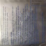 日本厌氧产气袋AnaeroPack包装翻译书