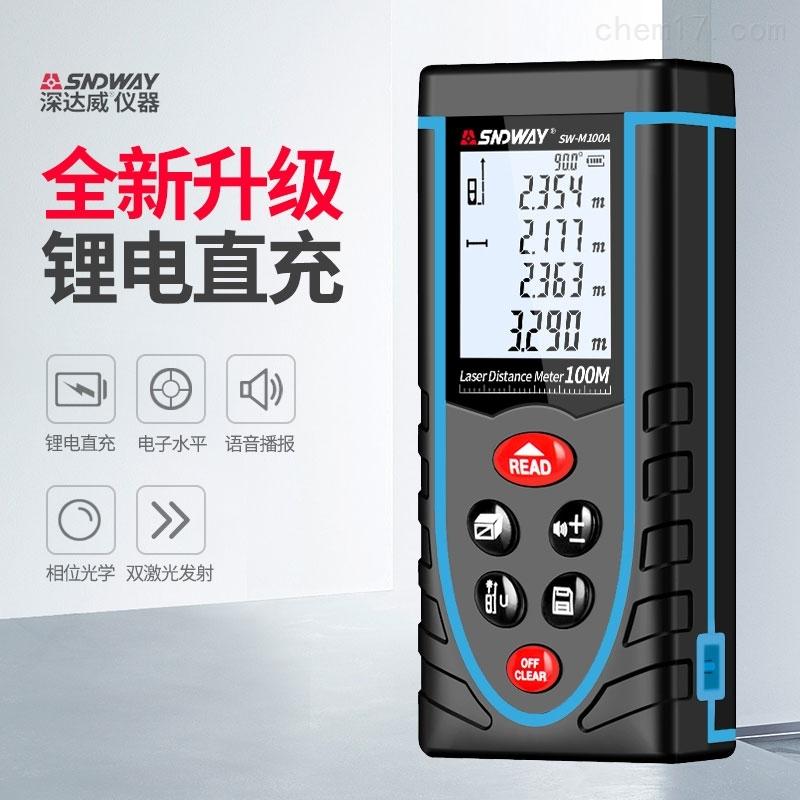 深達威激光測距儀高精度紅外測量儀電子尺