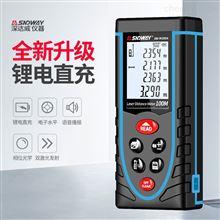 SW-M50A/M60A/M80A/M100A深達威激光測距儀高精度紅外測量儀電子尺