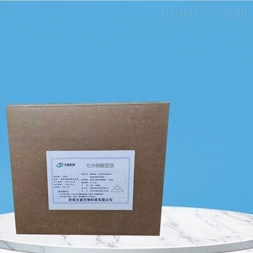 饲料级七水硫酸亚铁保湿剂现货供应