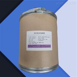 食品级农业级维生素A棕榈酸酯 营养强化剂
