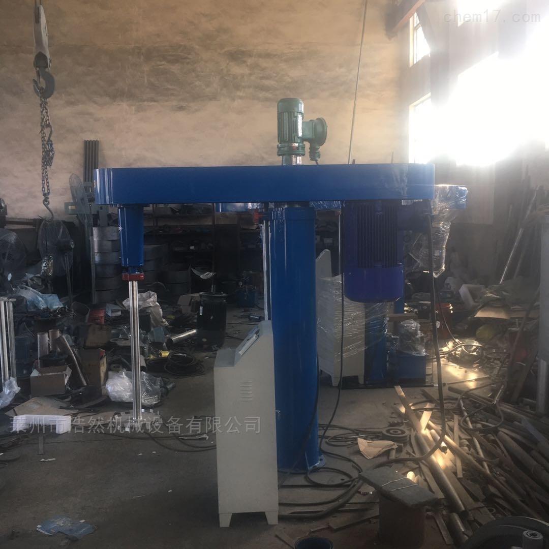 山东乳液机械升降高速分散机