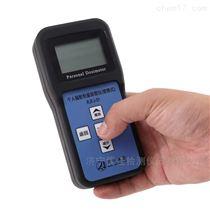 RJFJ-S1手持式个人剂量报警仪