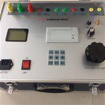 程控微机继电保护测试仪上海